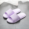 Integrated indoor slippers of high quality slippers(wsp082)
