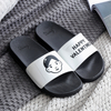 Summer slippers flip flpos indoor slippers for Men with high quality(wsp021)